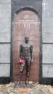 Im Gedenken an die Bürger, die während des Afghanistankrieges starben.