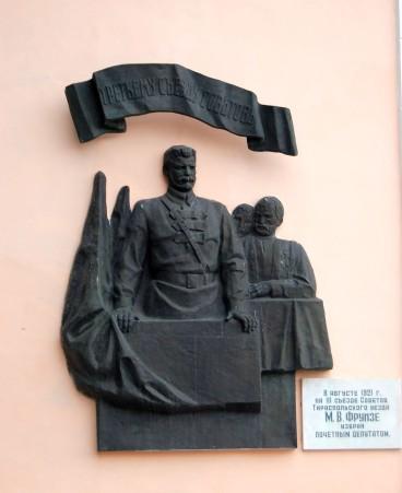 1921 wurde Michail Wassiljewitsch Frunse als Abgeordneter in den Tiraspoler Sowjet gewählt. Der im heutigen Kirgistan geboren Frunse kämpfte als Heerführer während der russischen Revolution.