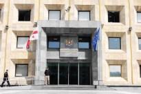 """Das Regierungsgebäude in Georgiens Hauptsstadt beherbergt verschiedene Ministerien, wie zum Beispiel das """"Ministerium für Europäische und Euro-Atlantische Integration""""."""